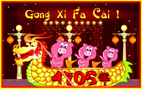 Happy Chinese New Year of the Pig: 4705!!!